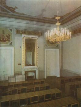 Лекционный зал в Таврическом дворце.
