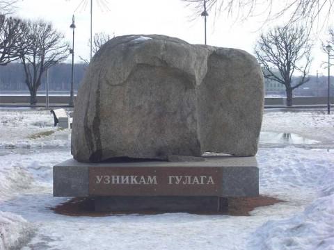 Закладной камень «Узникам Гулага». 2006.03.18.