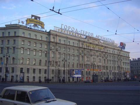 Гостиница Октябрьская. 2005.12.11.