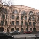 Здание гимназии К. И. Мая