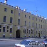 Дом академиков