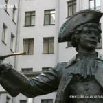 Памятник Василию