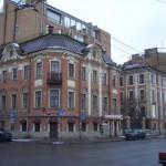 Боткина С. С. дом