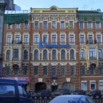 наб. кан. Грибоедова, 19