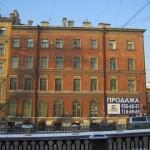 Griboedova-kanal/21_4006_griboedova49_27.jpg