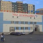 ул. Передовиков, 13 (угол с проспектом Косыгина)