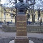 Бюст М. И. Глинки