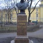 Бюст А. М. Горчакова