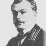 Бубырь Алексей Фёдорович