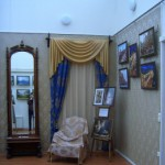 Музей-фотсалон им. К. К. Буллы