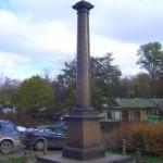 Молвинская колонна в парке Екатерингоф