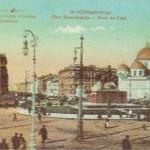 istorija-sankt-peterburga/01_1956__img_002.jpg
