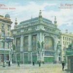 istorija-sankt-peterburga/01_1956__img_005.jpg