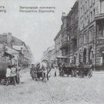 istorija-sankt-peterburga/01_1959__img_022.jpg