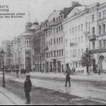 istorija-sankt-peterburga/01_2000__img_024.jpg