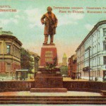 istorija-sankt-peterburga/01_2005__img_042.jpg