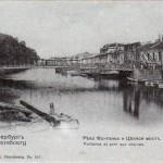 Река Фонтанка и Цепной мост