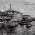 Фонтанка у Чернышёва моста