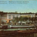 Фонтанка у Чернышёвой площади