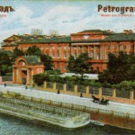 Сиротский институт императора Николая I