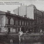 Екатерининский канал, Казначейская улица