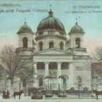 istorija-sankt-peterburga/01_2014__img_089.jpg