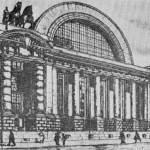 Проект нового Николаевского вокзала