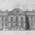 Дом Прасковьи Фёдоровны на Стрелке