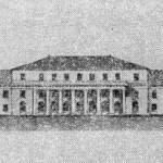 Проект перестройки адмиралтейских казарм. Фасад западного корпуса