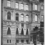 Реклама торгового дома «Карл Эдуард Болин»