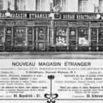 Реклама «Нового иностранного магазина» торгового дома «Эд. Шоровский и К»