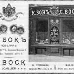 istorija-sankt-peterburga/10_2340__img_038.jpg