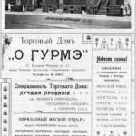 istorija-sankt-peterburga/10_2340__img_039.jpg