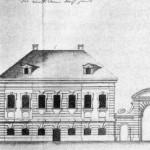 Вревских дом