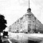 Дом Гвардейского экономического общества