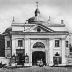 Святые ворота Александро-Невской лавры