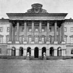 Фасад дома Лобановых-Ростовских