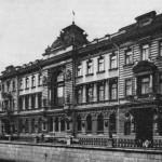 Леноблконтора Госбанка СССР
