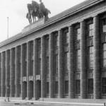 Германского посольства здание