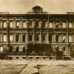 Дом графа В. П. Зубова