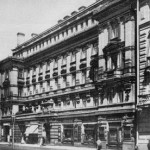 Дом на улице Ломоносова, 14. Общий вид