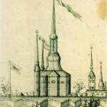 Первоначальная Санкт-Петербургская крепость