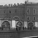 Оформление здания Госфинотдела, посвящённое государственному займу второго года первой пятилетки