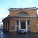 Фрагмент здания Конюшенного двора