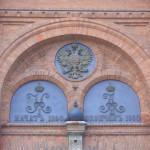 Фрагмент фасада Военно-исторического музея