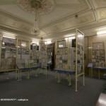 Музей Института восточных рукописей