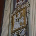 Фрагмент кабинета