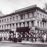 peterburg-do-1917-goda/09_5135__img_736.jpg
