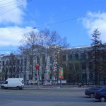 Политехнический университет
