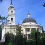 Церковь Илии Пророка и святого князя Александра Невского